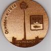 Сувениры Мурманска